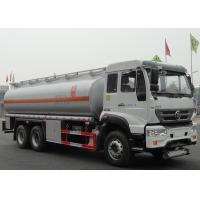 China 20000 Liter crude oil Tank Truck Trailer 20cbm used oil tankers truck for sale on sale