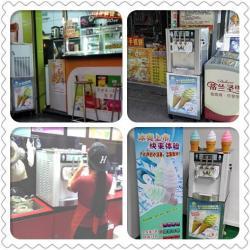 Shenzhen Etang Electric Co., Ltd