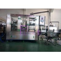 Best High Speed Filling Machine wholesale