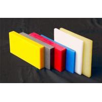Best high quality UHMWPE Sheet/board wholesale