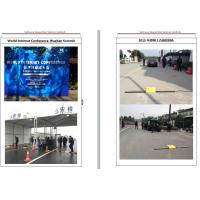 Best High Resolution UVSS Under Vehicle Surveillance System For Hotel / Embassy AT3300 wholesale
