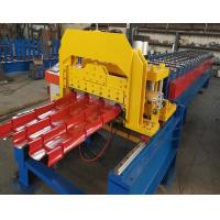 Buy cheap Aluminium glazing roofing tile forming machine from wholesalers