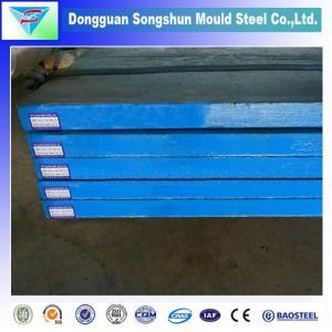 Best Alloy steel sae 4130 steel wholesaler in China wholesale