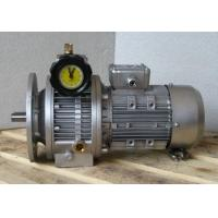 China MB series stepless reducer for stone crusher machine price in india on sale