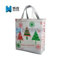 Best Hot sale Screen printing 100gsm Glitter Film lamination film for Christmas Festival wholesale