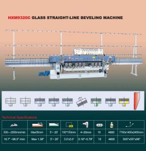 China Glass straight beveling machine  (HZM9320C ) on sale
