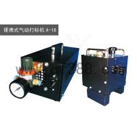 China low price portable pneumatic marker A- 18 on sale