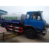 Best quality assurance dongfeng brand 4*2 LHD 15tons 6 wheeler high pressure drinking water tank spray cart truck wholesale