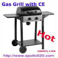 China Two Burner Gas Barbeque on sale