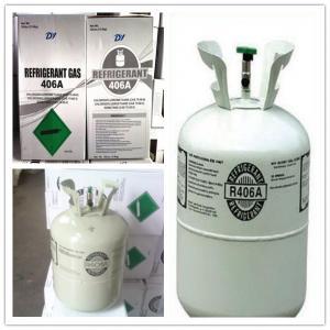 China Good Refrigerant gas price r406a refrigerant gas mix gas on sale