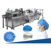 Best Fully Automatic Non Woven Doctor cap making machine wholesale