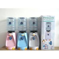 Best 2.5 Liters Miniature Penguin Water Dispenser , Mini Water Drink Dispenser wholesale