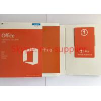 Best Microsoft Office Professional 2016 Product Key 64 Bit Full Version , Microsoft Office Retail Box wholesale