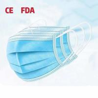 China 3 Ply Earloop Disposable Surgical Medical Face Mask CE FDA certified on sale