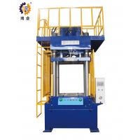 Best Four Column Precision Hydraulic Press Used For Polish Products Pressure Molding 320T wholesale