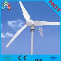 Best 3KW Wind Turbine Power System wholesale