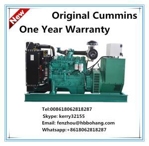 China 90kva diesel generator set powered by Cummins diesel engine 6BT5.9-G2 on sale