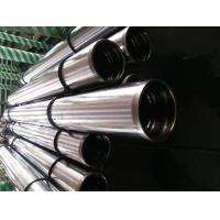 Best CK45 Hard Chrome Hollow Round Bar Quenched For Hydraulic Cylinder wholesale