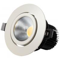 Best 10W Aluminum with Finish Dimmable High Power LED Downlight 75mm Cut-out ( CE, RoHs ) wholesale
