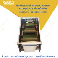 Best Strong Magnetic Separator Machine For Plastic Industry / Silica Sand / Ceramics / Plastic wholesale