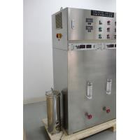 Buy cheap Multifunctional Commercial Water Ionizer Purifier 2000L/hour for bottling water product