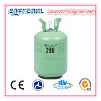 Buy cheap R290 Refrigerant Gas Packing with 5.5kg from wholesalers