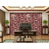 China 3 Dimensional Brick Effect Vinyl Wallpaper Embossing With PVC Materials on sale