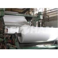 China Large Waste Paper Recycling Machine , 200 - 1200m / Min Toilet Paper Production Line on sale
