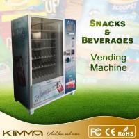 China Restaurant Frozen Food / Beverage Snacks Vending Machine With Coin Acceptor on sale
