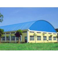 Best Arch Roof Metal Warehouse Buildings / Curve Large Span Steel Structures Framing wholesale