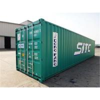 China Steel Dry Used Metal Shipping Containers 20 Feet 33 Cbm For Road Transport on sale