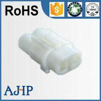 Buy cheap 2 way connector plug 6180-2321 from wholesalers