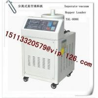 Best China Manufacturer Separate Vacuum Hopper Loader with Inductive Motor wholesale