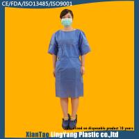 China Dark Blue Short Sleeve Non Woven Surgical Gown Tie On Neck And Waist on sale