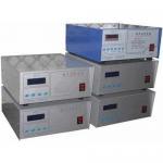 Best Ultrasonic generator(300w-1500w-2400w) wholesale