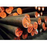 Best Round Hot Rolled Steel Bar , Low Alloy High Tensile Steel Bar / Rod AISI 4340 G43400 wholesale