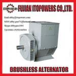 Best Stamford brushless 3-phase alternator! wholesale