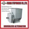 Buy cheap Stamford brushless 3-phase alternator! from wholesalers