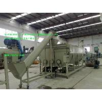 China Pet Flakes Recycling Line (500-2000kg/hr) on sale