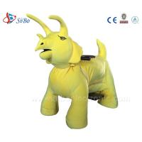 Best SIBO Stuffed Coin Operated Kiddie Rides Animal Ride Electric Animal Rider wholesale