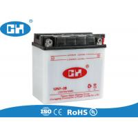 Buy cheap 1.75 KG 12 volts Lead Acid Motorcycle Battery Fast Starting Reaction Acid from wholesalers