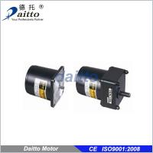 Best Reversible Motor 10-30W wholesale