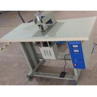 Buy cheap Ultrasonic Welding Machine for Non Woven Fabric Bag from wholesalers