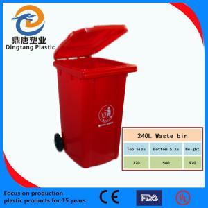 Best Extra strength plastic wheelie bin trash can refuse bin 240L wholesale