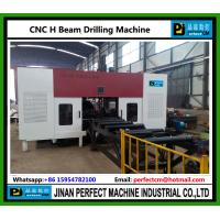 Best CNC H Beam Drilling Machine Supplier  in Steel Structure Industry (Model SWZ700) wholesale
