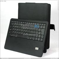 Best Litchi Pattern Bluetooth Keyboard Leather Case for Acer A200 P-ACERA200CASE001 wholesale