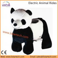China Kiddie & Family Animal Rides for sale, Fairground Amusement Ride Manufacturer from China on sale