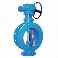 Best Triple Offset Butterfly Valve with Rigid Body Structure wholesale