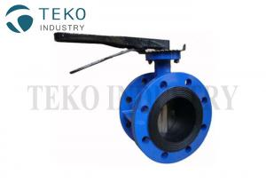 Best Cast Iron Butterfly JIS Marine Valve Double Flange Lock wholesale