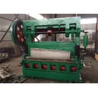 Buy cheap 1.5m Width Expanded Metal Machine 4500KG For Stainless Steel Expanded Mesh from wholesalers
